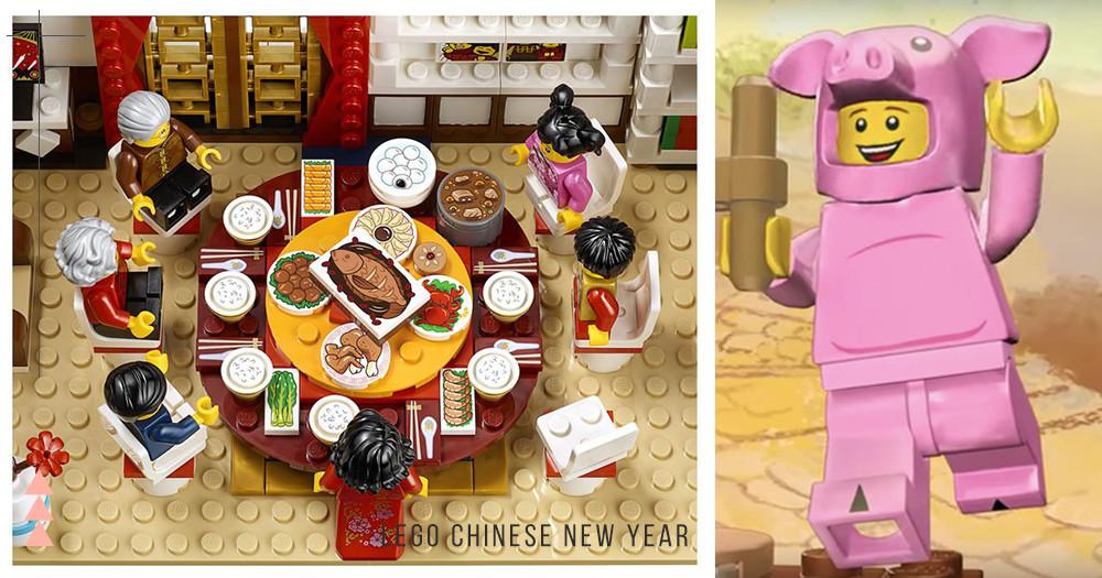 LEGO樂高豬年版萌炸了啦!新年變身「豬仔裝」會不會太可愛一點~還有舞龍舞獅跟收紅包~場景!