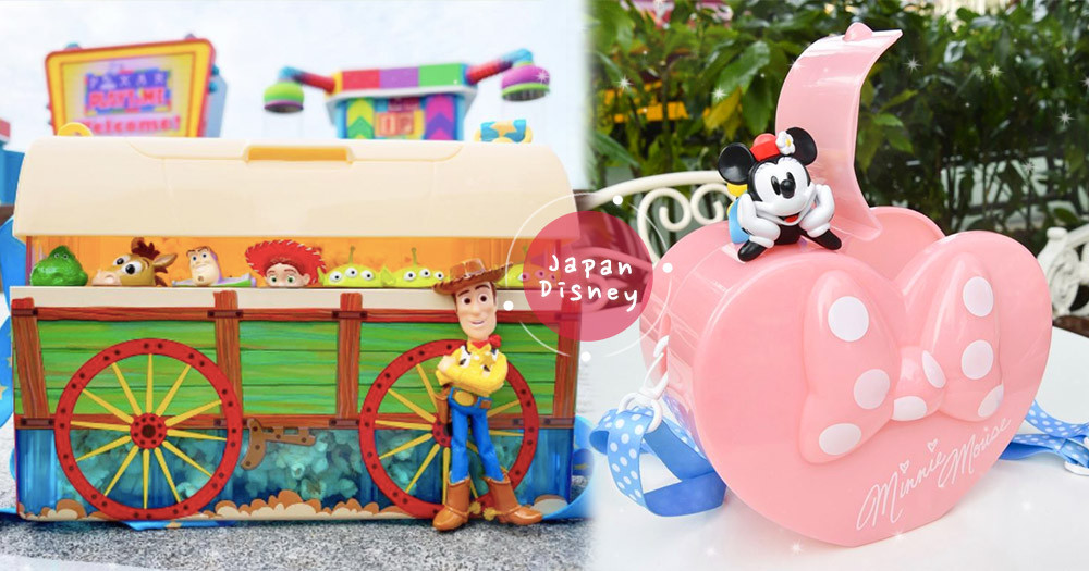 東京迪士尼35週年最後一波慶祝~「玩具總動員」、「愛心米妮」爆米花桶超限量上市♡