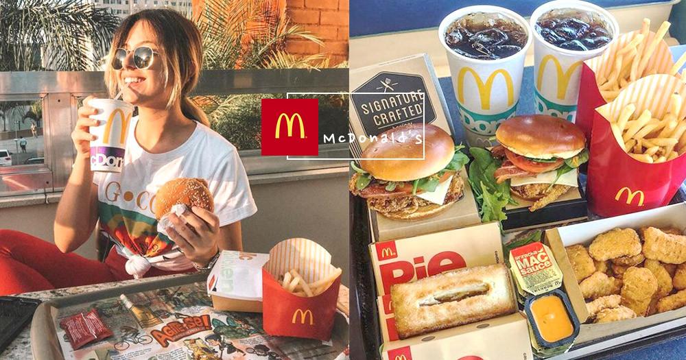 剩下7天快去吃好吃滿!麥當勞12款商品冰美式、BBQ嫩雞翅要下架啦~「雞腿、雞翅」將分開販賣!