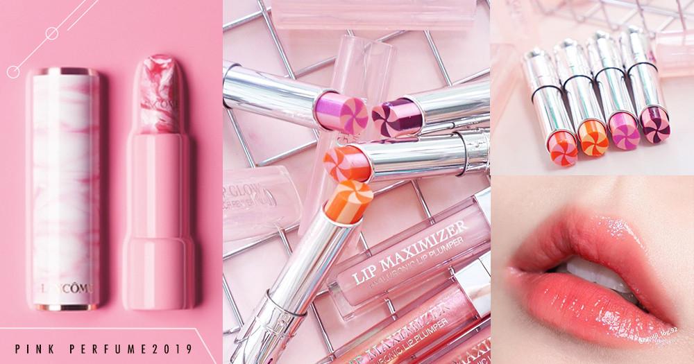 2019最美4款夢幻「潤唇膏」必收!這Dior雙色棒棒糖、GIVENCHY小羊皮、還有限量蘭蔻大理石漸層都要收啊~
