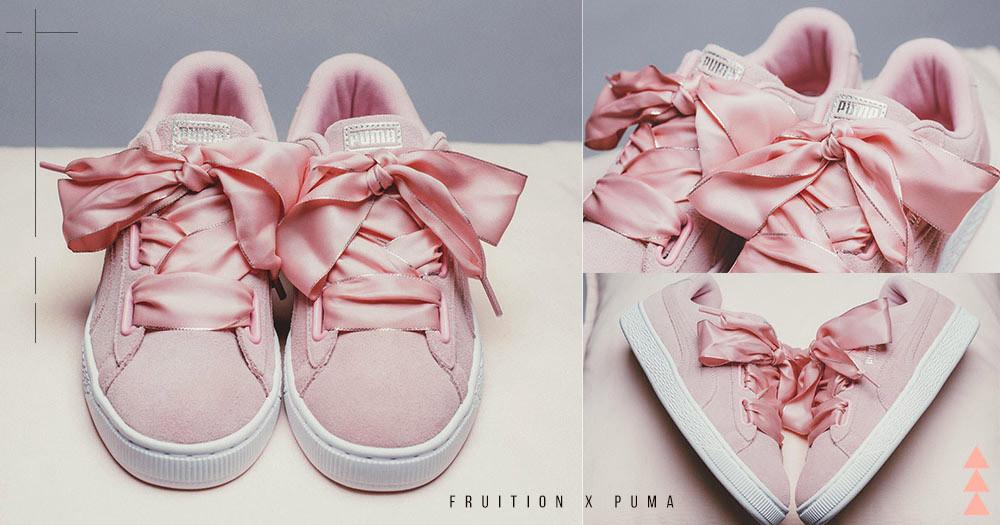 4大「粉色夢幻鞋履」必收藏!棉花糖色Puma、NIKE淺奶油色Air Max、粉藕色老爹鞋都得buy下去!