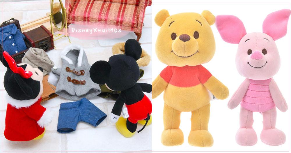 終於等到尼~日本迪士尼換裝娃娃「nuiMOs」系列再+4,小熊維尼家族也來賣萌啦♡