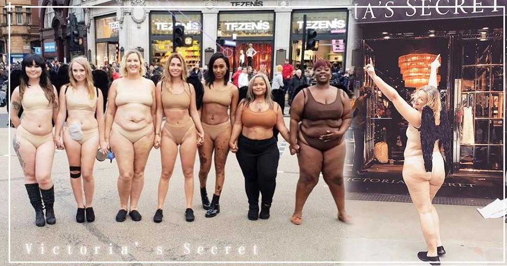 向維秘天使挑戰!7位女性「解放裸體」上街捍衛:「我們厭倦了完美身材,那種單一的美態。」
