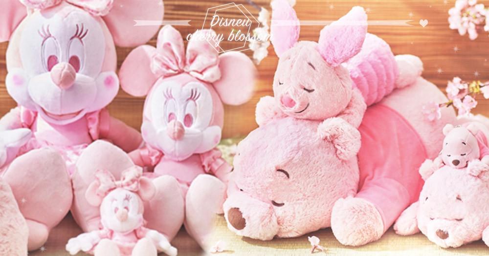 櫻花雪浪漫來襲~迪士尼櫻花季為「米妮&小熊維尼」染上夢幻粉嫩色,忍不住想好好愛護它♡