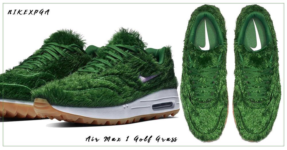 草地長到球鞋上啦?NIKE「Air Max 1草皮球鞋」獵奇上市~鞋迷:控制不了想澆水的衝動!