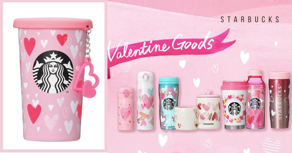 搶先登場啦~2019日本情人節限定款「星巴克杯」!粉紅色滿版愛心款就用它來告白吧~