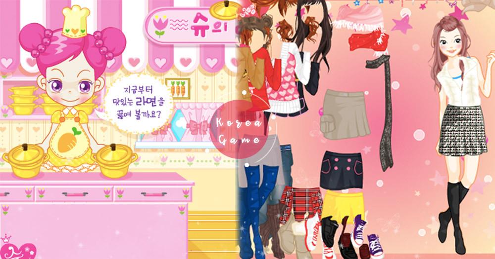 「史萊姆的第一個家」韓國官網宣布熄燈!阿SUE煮泡麵、紙娃娃變裝遊戲將走入歷史~回憶再見了( 哭