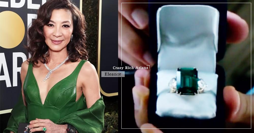 《瘋狂亞洲富豪》祖母綠婚戒是她私物!楊紫瓊霸氣揭真相:「從不等人送我禮物。喜歡,我就會自己買」!