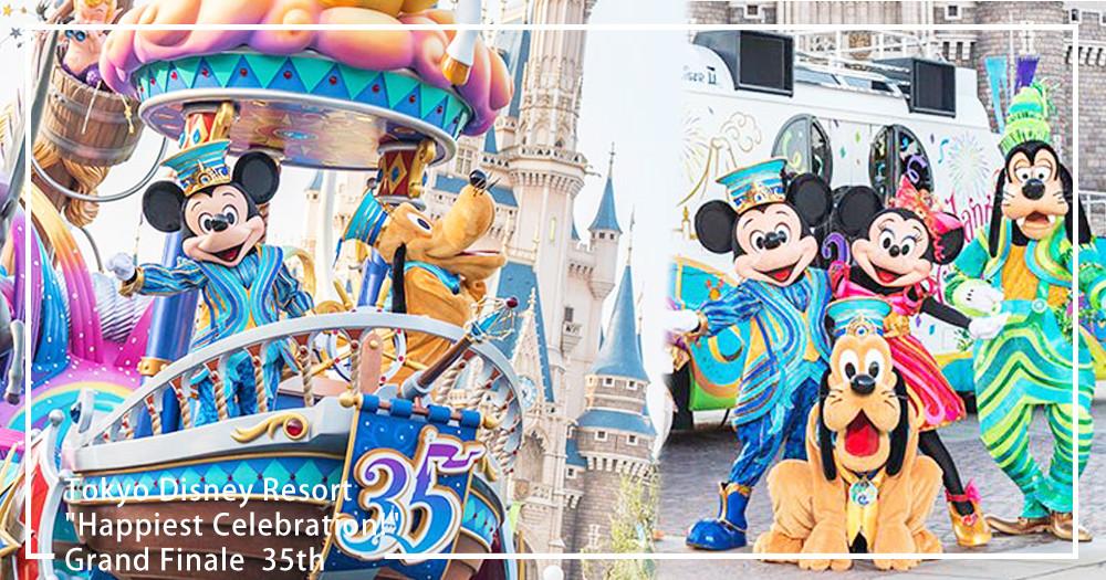 米奇和米妮要來「台北燈節」玩?東京迪士尼「35週年遊行花車」+6尺高米奇燈座~2月來台♡