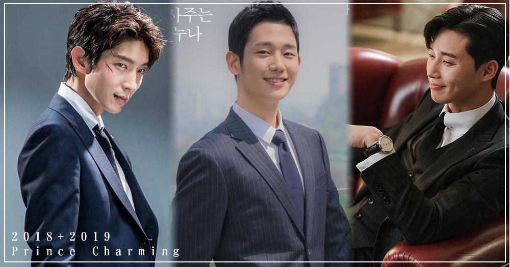 總裁控集合!盤點2018韓劇「西裝男神Top 5」~再加碼2019年的3位給女孩當新年大禮♡