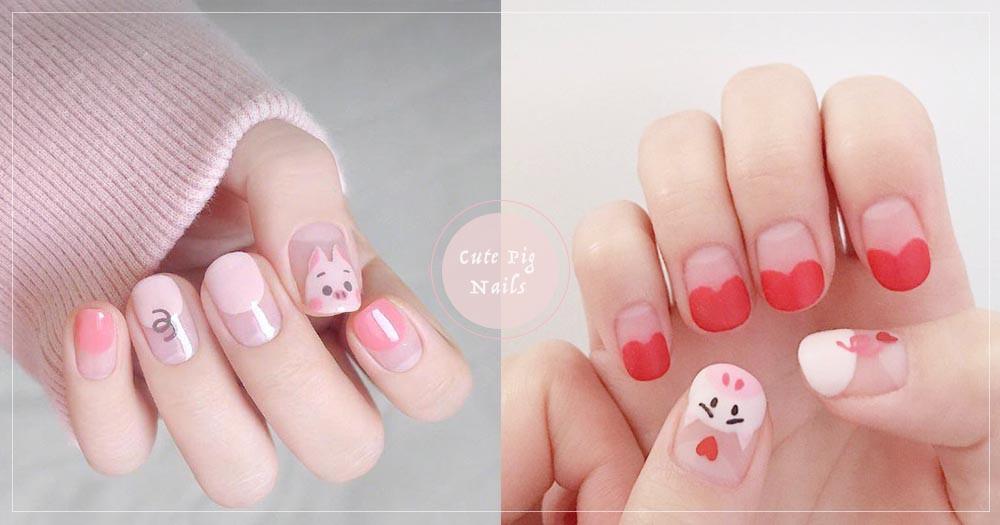 火腿豬、小豬款都豪Q!熱搜10款萌翻天的「豬豬美甲」款式,粉嫩配色加上豬豬臉實在太可愛啦♡