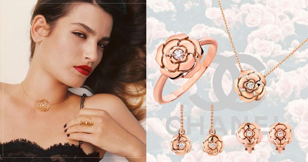 情人節禮物就決定是你了!Chanel推出「玫瑰金」山茶花系列珠寶,超夢幻光澤絕對讓妳被美到窒息♡