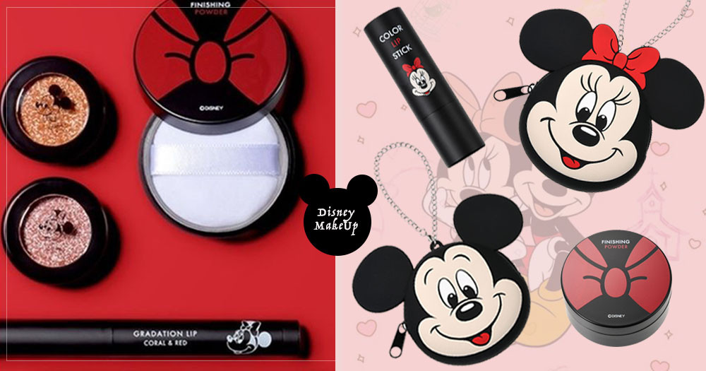 米奇米妮控又要被燒到惹!迪士尼聯名彩妝第二彈熱騰騰登場~米妮大頭化妝包、蜜粉盒都好可愛啊♡