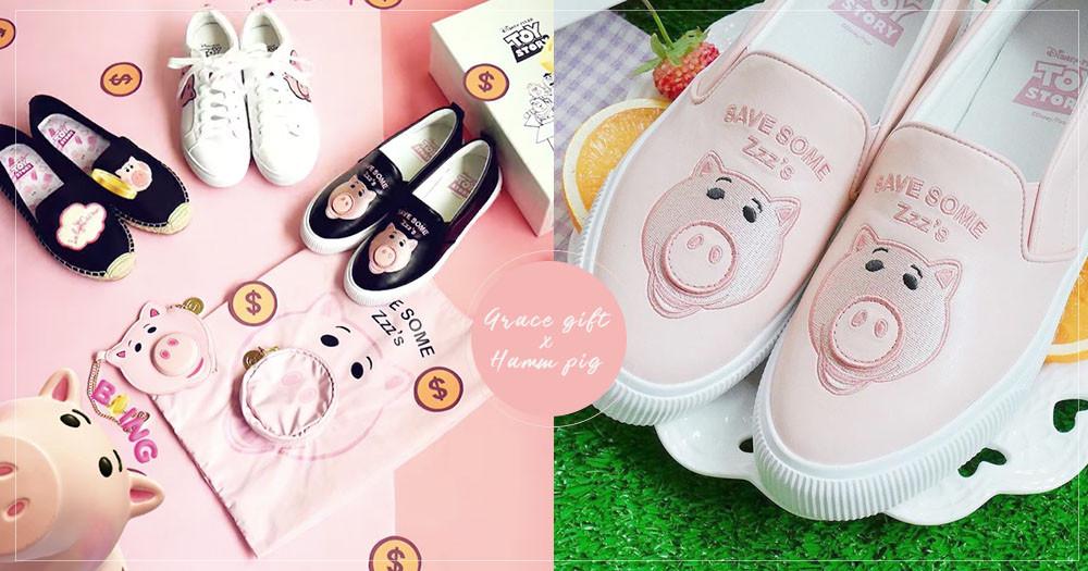 玩總迷要瘋啦!Grace Gift推出全新「火腿豬」系列鞋款,超萌小豬臉絕對讓妳少女心大爆發♡