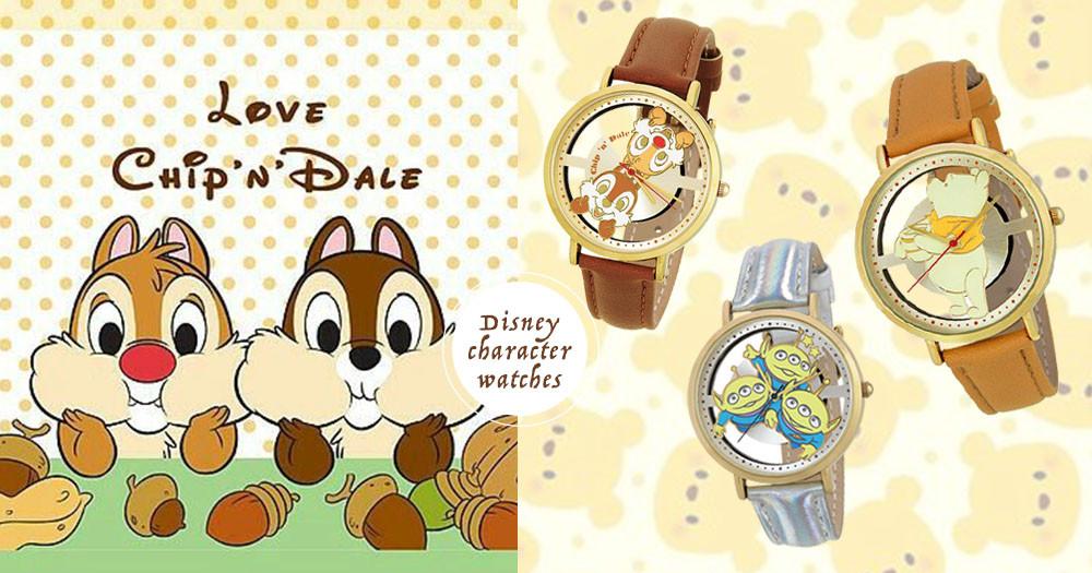 奇奇蒂蒂、小熊維尼款都好可愛!日本品牌推出迪士尼系列手錶,要被這可愛的錶面給萌哭啦~