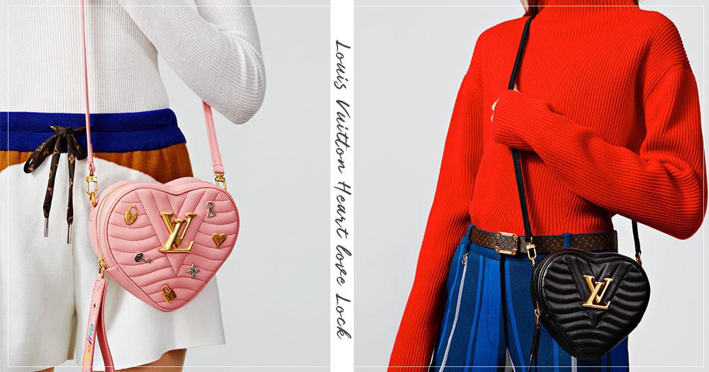 史上最夢幻精品包!LV推出全新粉色愛心造型手袋,今年就送這款包包給自己當情人節禮物吧♡