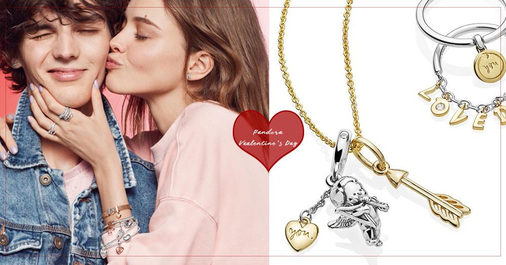 超浪漫的啦!PANDORA推出「情人節」系列商品,邱比特愛神箭、愛心墜飾全都好美好可愛啊♡