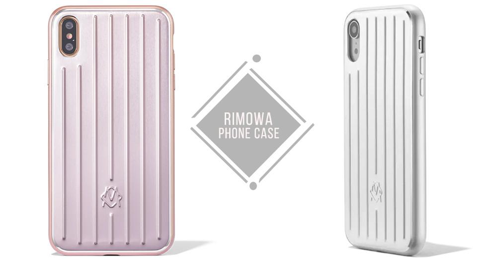 我要買!RIMOWA推絕美柔霧粉金「iPhone手機殼」~經典金屬坑紋完美復刻行李箱♡