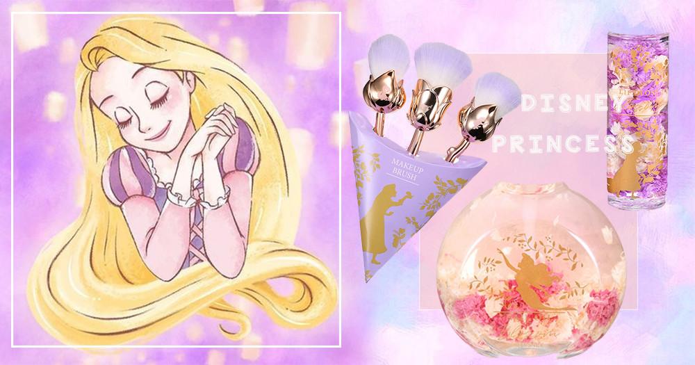 根本最高顏值刷具!迪士尼「浪漫春季」系列夢幻登場~小美人魚、樂珮乾燥花唇油太美啦