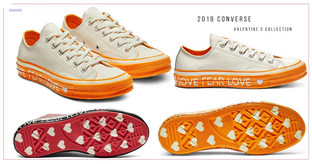 Converse★又來圈錢!情人節限定款小白鞋,正能量愛的標語~還有鞋底滿滿愛心萌翻你心啊~