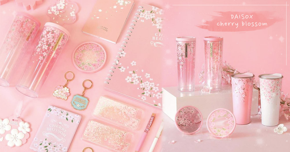櫻花季浪漫來襲~韓國大創推出「粉嫩櫻花」新商品,櫻花擴香、櫻花杯讓少女心大爆發荷包守不住啦♡