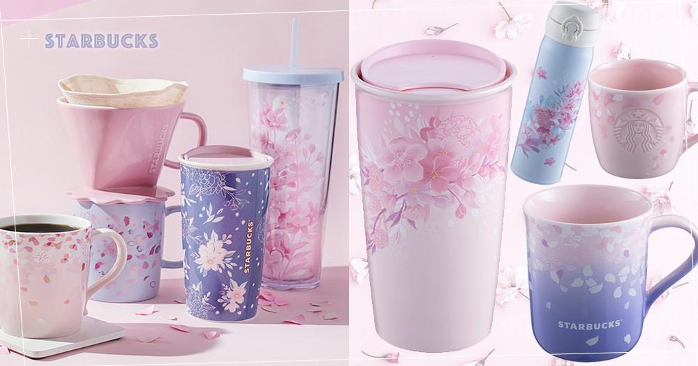仙氣柔粉紫席捲全台~星巴克「櫻花杯」浪漫上市,粉櫻杯+粉紫夜櫻馬克杯美的超犯規♡