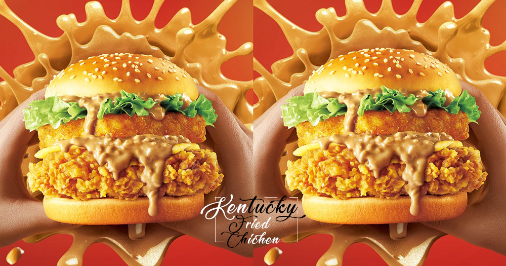 「濃郁花生醬增加↑42%」!肯德基大好評「花生熔岩咔啦雞腿堡」強勢回歸~裡面還夾薯餅太犯規了啦♡