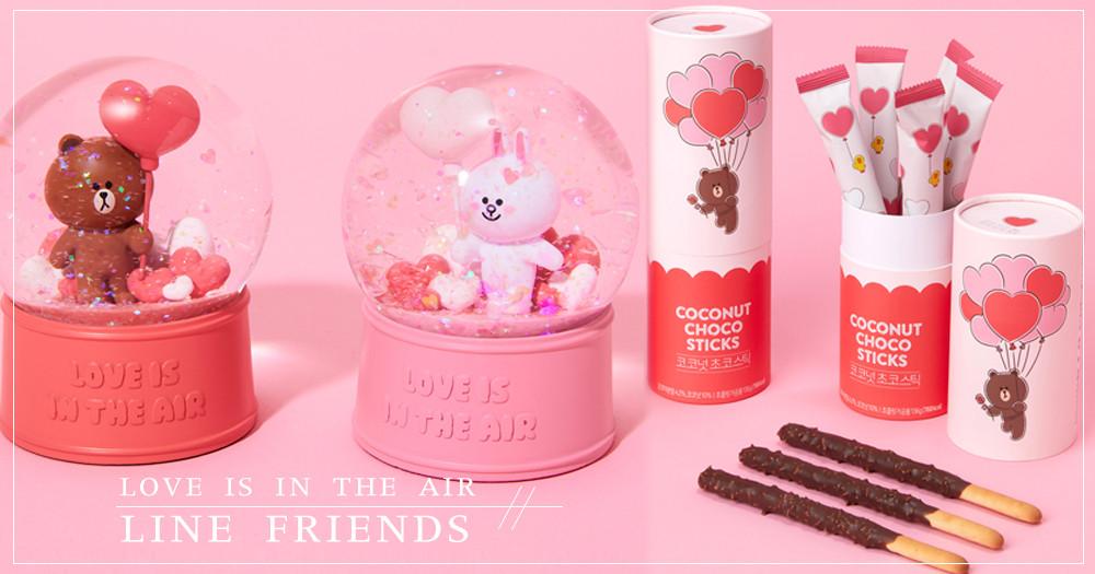 熊大和兔兔來高調放閃啦!LINE FRIENDS推情人節限定周邊~「愛der水晶球」跟男友一人一顆超甜蜜♡