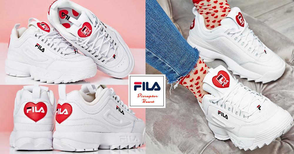 「老爹鞋」也有少女心!FILA推2019情人節限定「愛心厚底鞋」~腳後跟也有愛心跟隨妳♡