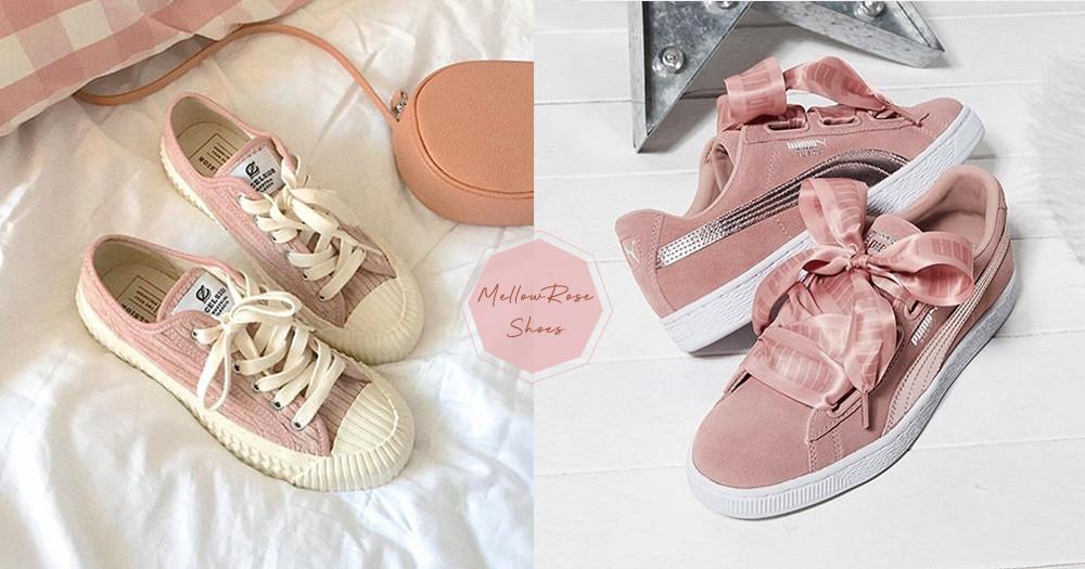 夢幻到無法置信!盤點5雙「柔瑰粉」色休閒球鞋,情人節就穿上可愛粉嫩鞋子和男友約會去♡
