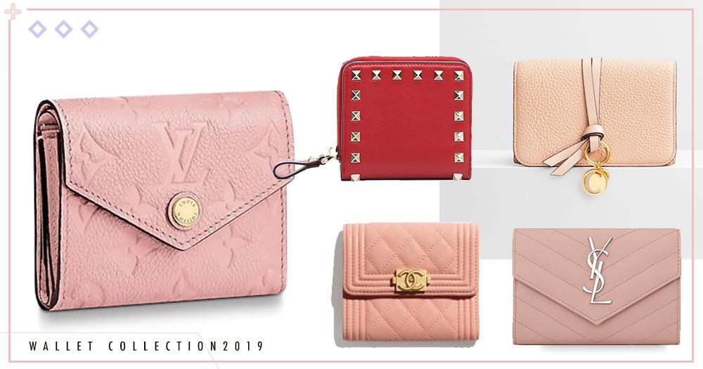 犒賞自己的禮物!新年10款柔嫩粉瑰色、氣勢紅精巧短夾大盤點~許願清單情人節前開出來!