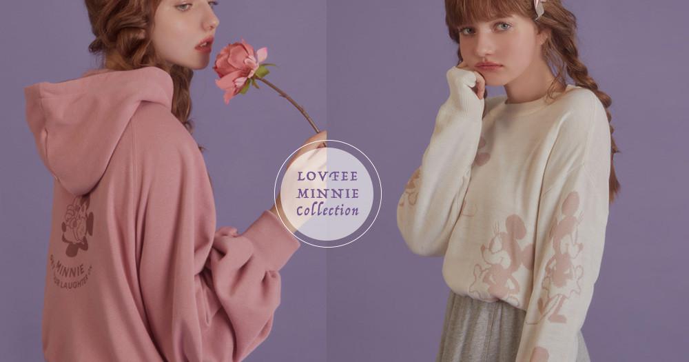 要被萌哭啦!LOVFEE推出超可愛「米妮系列」聯名服飾,玫瑰粉帽T、米妮印花毛衣全都超級欠收的啊♡