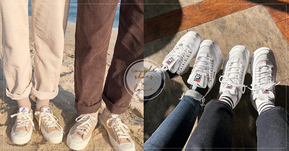 不好意思穿情侶裝?5雙實搭又時髦的「情侶款」球鞋提案,讓妳跟男友低調放閃放起來!