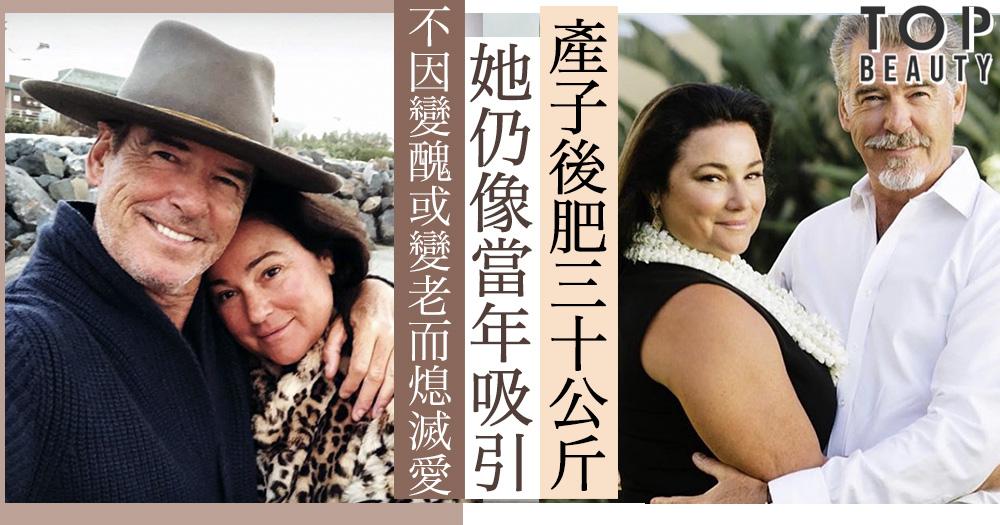 產子後暴肥30公斤,「太太仍像當年吸引我!」真愛是不會因愛人變醜或變老而熄滅愛!