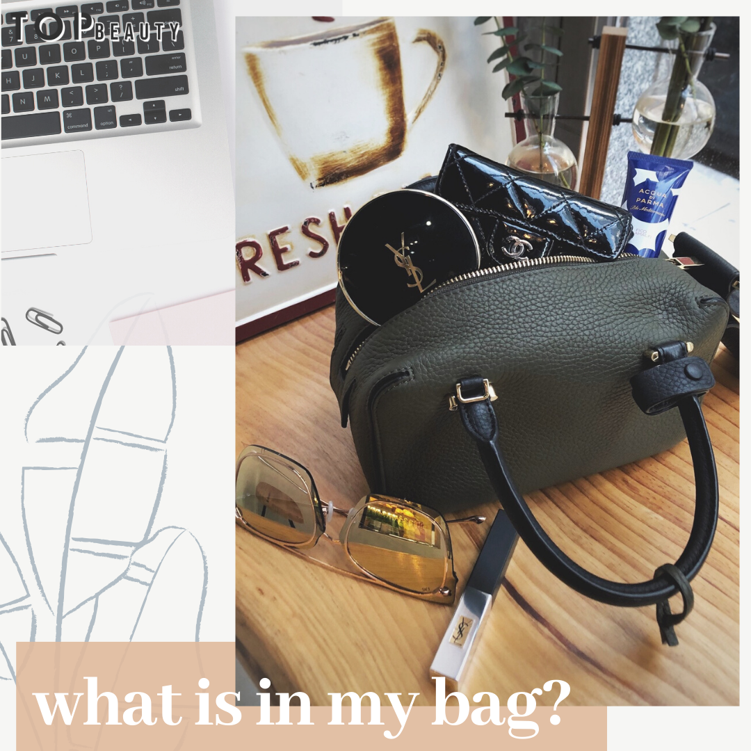 TopStyle_Stephanie_what is in my bag