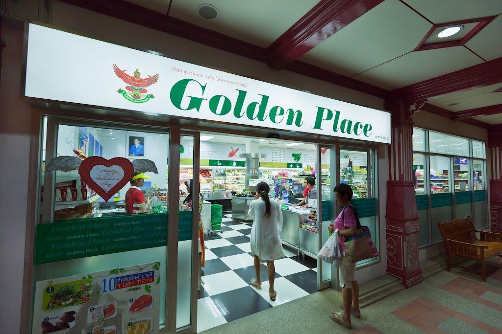 Golden place supermarket