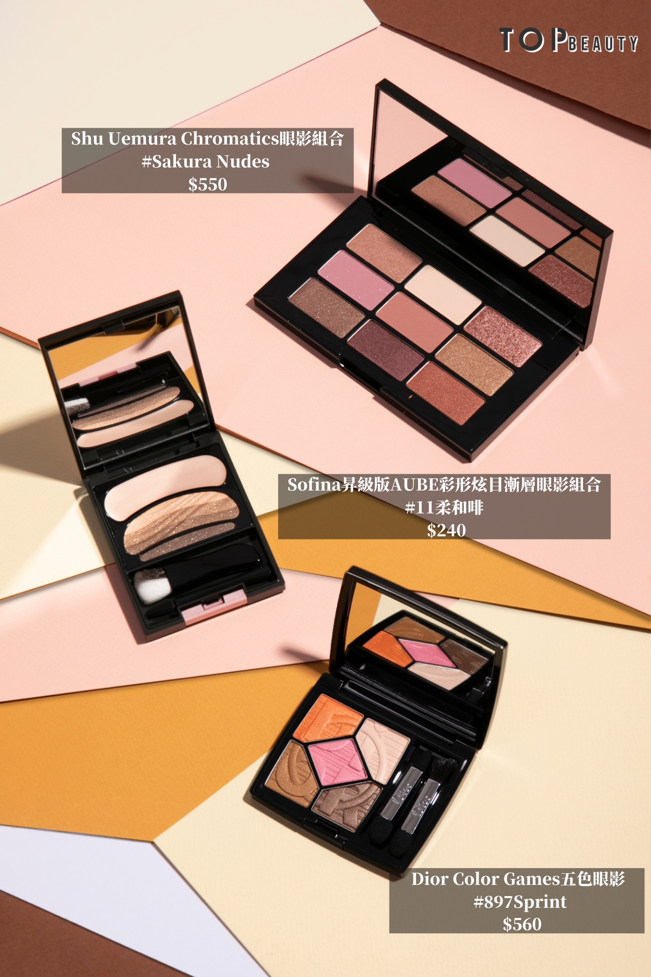 Shu Uemura Chromatics眼影組合 #Sakura Nudes $550