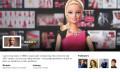 Entrepreneur Barbie joins Linkedin
