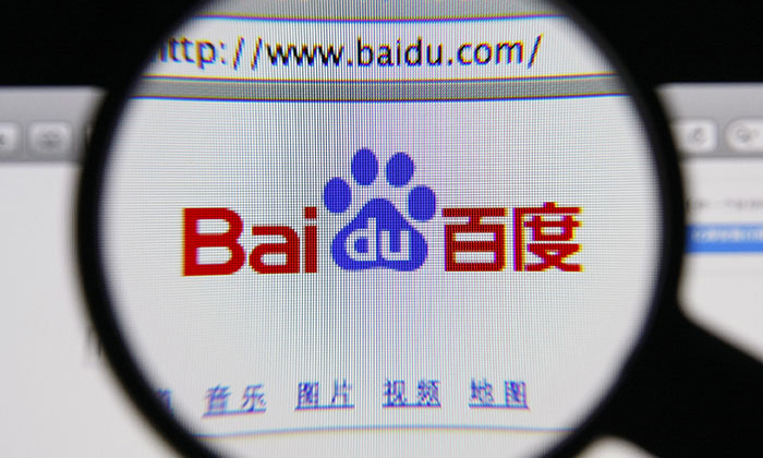 Baidu search homepage