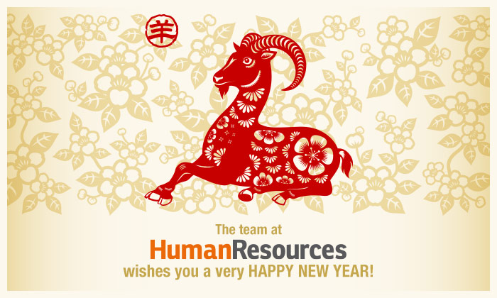 chinese happy new year card by sherlyn