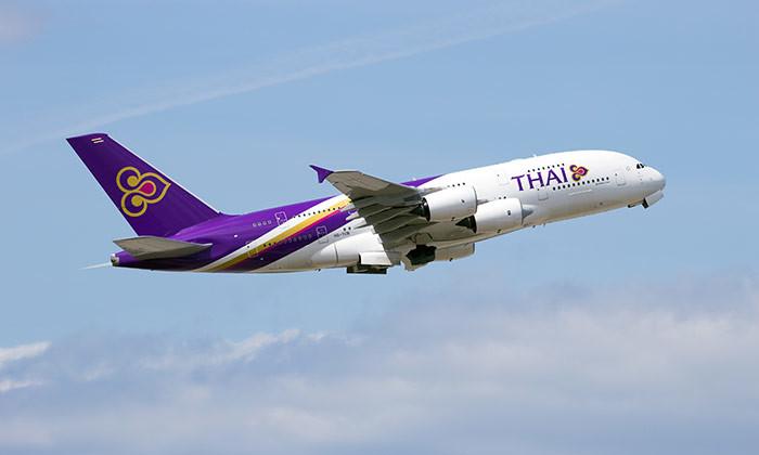 Thai Airways plans to cut 1,401 jobs this year | Human