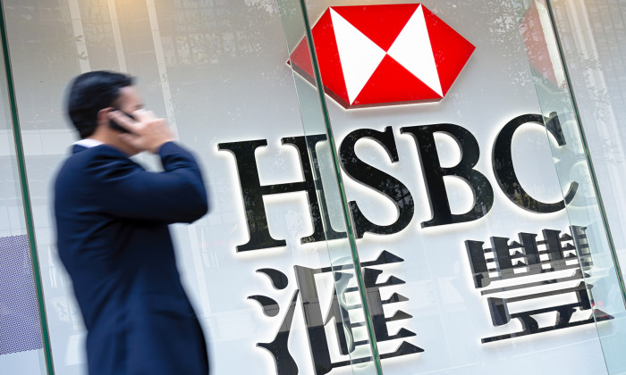 HSBC global banking VP steps down | Human Resources Online