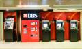 DBS ATM