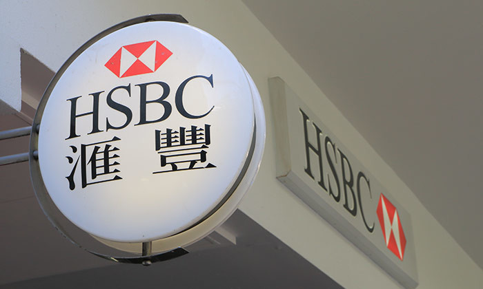 HSBC to loan staff 120 times their salary to help fulfill their