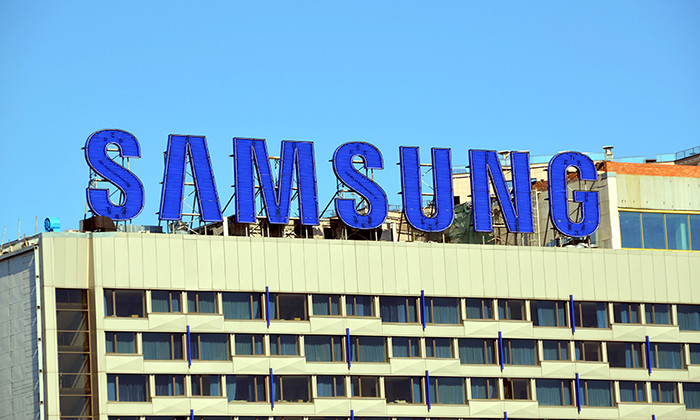 Samsung office building, hr