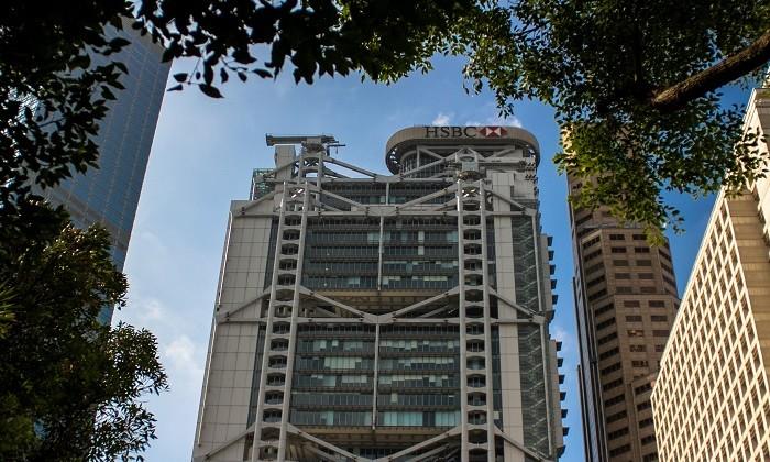HSBC office Hong Kong, hr
