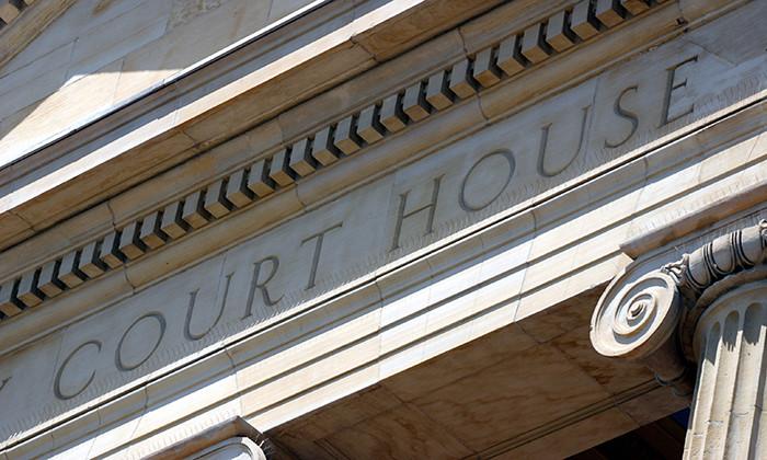 US court house, hr
