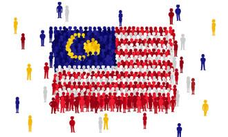 Malaysia People