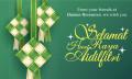 Selamat Hari Raya Aidilfitri 2018