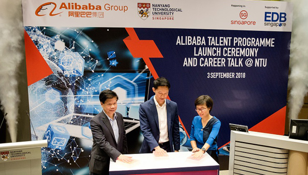 Alibaba partners with NTU and EDB to launch talent programme